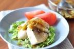 油淋鶏の魔法のタレで「ブリの油淋鶏」