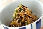買い物に行けない時に!  ストック食材で作る「切干大根・ヒジキ・ツナのサラダ」