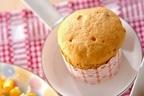 電子レンジで簡単調理! 「レンジできな粉蒸しパン」