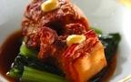 たまらない味わい! 「トロトロ食感」を堪能できる人気レシピ5選