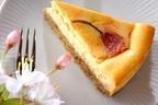 目に麗しくて美味しい! 「SAKURAのチーズケーキ」