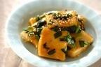 もっちり食感が新しい! 「高野豆腐の照り焼き」