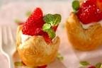 ヘルシーに、作りたてを食べたい! 「イチゴのパイ」