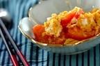 ずっと強火で簡単5分! 「トマトと卵のショウガ炒め」
