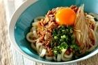 栄養満点! 冷凍うどんで作る「簡単!サバ缶と納豆のぶっかけうどん」