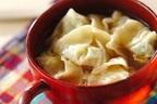 カルシウムたっぷり! お鍋1つで簡単調理「小松菜ワンタン」