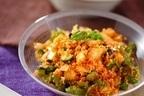 茹でずに簡単! 世界最小パスタの「クスクスサラダ」