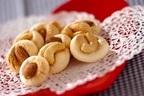 エアリー食感がクセになる「材料3つでできる!マシュマロクッキー」
