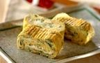 暑さがやわらぎ、食欲が増す「爽やか主菜レシピ」5選