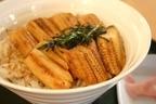 【穴子の旬】季節により異なる味わい!見分け方やおすすめの食べ方を紹介