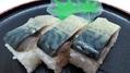 バッテラって何?発祥や語源から作り方まで解説!鯖寿司との違いに迫る