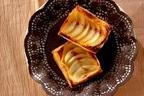 上品な甘さ! 旬の梨を味わう「冷凍パイシートで簡単!梨パイ」