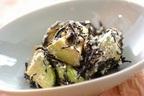 美肌レシピの決定版! 簡単美味しい「アボカドとヒジキのサラダ」