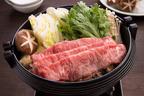 すき焼き用の肉はどの部位がおすすめ?選び方から美味しい食べ方まで紹介!