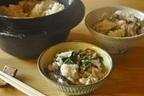 秋の味覚「混ぜ込みキノコご飯」炊き込みご飯が水っぽくならない方法!