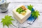 豆腐は賞味期限が過ぎても大丈夫?食べられる日数から保存方法まで紹介
