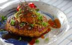 残暑が吹き飛ぶ美味しさ! さっぱりとした和風の主菜レシピ5選
