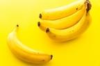 バナナを冷蔵庫に入れちゃダメ?実はおすすめ!長期保存の裏技を紹介