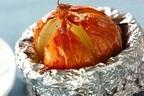 祝!大人が選ぶ好きな野菜ランキング1位「玉ネギ」だけで作る万能レシピ