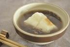 栗の煮汁を使いまわし! 優しい甘味「渋皮煮の煮汁で作るお汁粉」