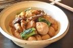 蒸して簡単! 「鶏肉と里芋の煮物」