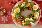 形を変えて大変身! 「サラダの盛り付け」アレンジレシピ7選
