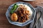 おうちで旅行気分を楽しもう!ワールドワイドな「世界のお米」レシピ