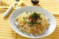 「大根」と「ツナ缶」だけで作る!お財布に優しい簡単満足レシピ