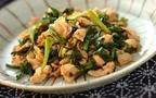 少ない食材でパパッと作れる! 大人気の「おかずレシピ」5選