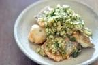 新玉ねぎを使った春の万能香味ソース「鯛の唐揚げ 新玉パセリソース」