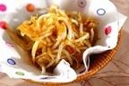 最強の副菜はモヤシに決定!?安価で栄養豊富「モヤシ」で作る副菜バリエ 9選