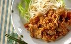 GW明けの今にピッタリ! 少ない食材で簡単に作れる「節約レシピ」5選