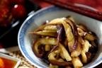 副菜やメインも!火を使わずレンジで完成「ナス」の簡単レシピ 保存版