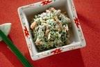 副菜に困ったらコレ! 栄養満点で手軽にできる「白和え」完全マスターレシピ7選