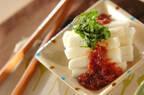 長芋の保存は冷凍がおすすめ!状態別の保存方法や使い方を詳しく解説