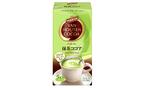 抹茶とココアの新しい味わい<バンホーテン>抹茶ココア