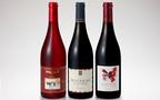 希少性の高いワイン30本を緊急確保!