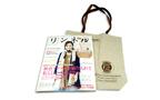 【最新雑誌付録情報】「Liniere」2011年10月号の付録は「ジャーナル スタンダード レリューム レザーハンドルリネントート」