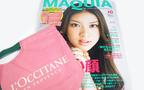 【最新雑誌付録情報】「MAQUIA」2011年10月号の付録は「マキア×ロクシタン BEAUTYスパ★バッグ」