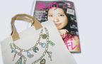 【最新雑誌付録情報】「美的」2011年10月号の付録は「アビステ チャームプリント★トートバッグ」