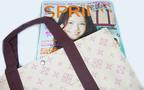 【最新雑誌付録情報】「spring」2011年10月号の付録は「ラシット モノグラムトート」