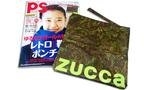 【最新雑誌付録情報】「PS」2011年10月号の付録は「zucca BIGポーチ クラッチにもなる2way」