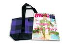 【最新雑誌付録情報】「mini」2011年10月号の付録は「アナザーエディション ブロックチェック柄トートBAG」