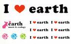 earth music&ecologyオリジナルビニール傘、2012年版オリジナル手帳発売!