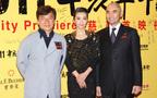 ジャッキー・チェン出演100作目の超大作が11月に公開