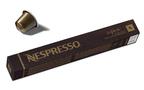 おいしい発見 ネスプレッソ秋季限定コーヒー DHJANA(ジャナ)