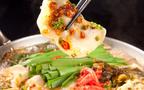 今年の鍋コン、優秀鍋は「もちもち プリプリ 九州鍋」他