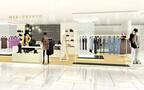 ルミネ有楽町店グランドオープン、有名ブランドも同時出店