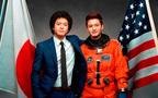 話題の映画「宇宙兄弟」の主題歌に、コールドプレイが決定