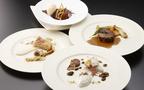 松茸などを使ったイタリアンを、アルマーニ /  リストランテ銀座で